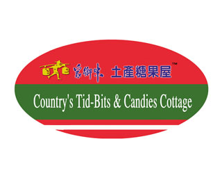 Country's Tid-Bits & Candies Cottage